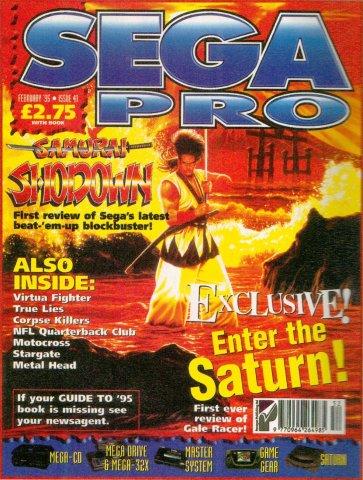 Sega Pro 41 (February 1995)
