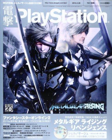 Dengeki PlayStation 536 (February 28, 2013)