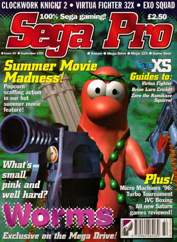 SEGA Pro 49 (September 1995)