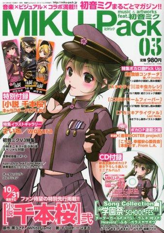 Miku-Pack Music & Artworks feat. Hatsune Miku Issue 03 (October 29, 2013)
