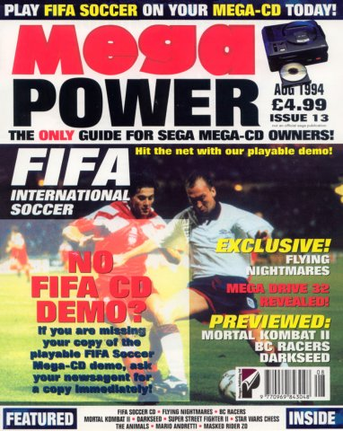 Mega Power 13 (August 1994)
