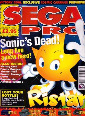 Sega Pro 40 (Christmas 1994)