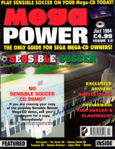 Mega Power 12 (July 1994)