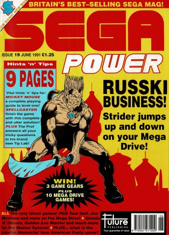 Sega Power Issue 19 (June 1991)