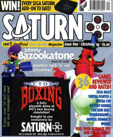 Saturn+ Issue 01 (Christmas 1995)
