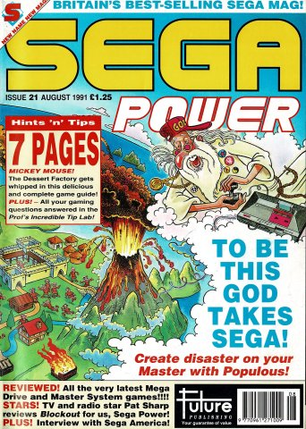 Sega Power Issue 21 (August 1991)