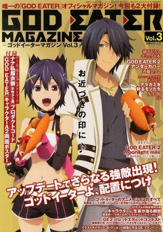 God Eater Magazine Vol.3 (January 24, 2014)