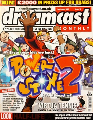 Dreamcast Monthly Issue 12 (September 2000)