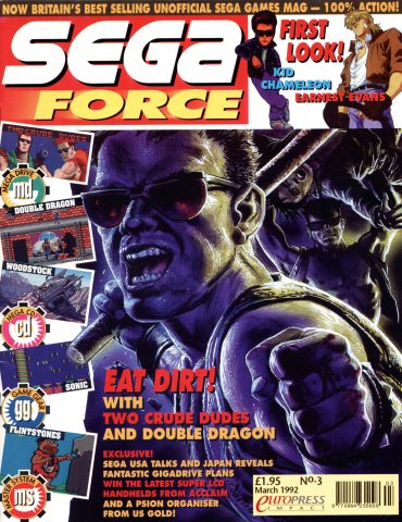 Sega Force 03 (March 1992)