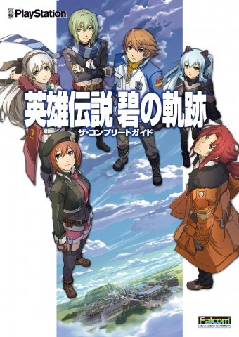 Legend of Heroes, The: Ao no Kiseki - The Complete Guide (digital edition)