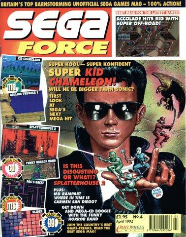 Sega Force 04 (April 1992)