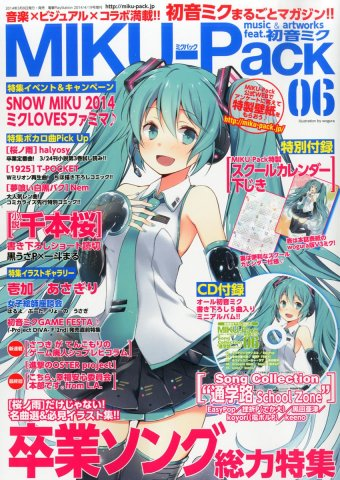 Miku-Pack Music & Artworks feat. Hatsune Miku Issue 06 (April 19, 2014)