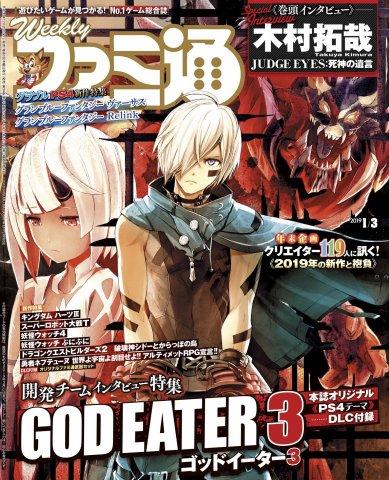 Famitsu 1568 (January 3, 2019)