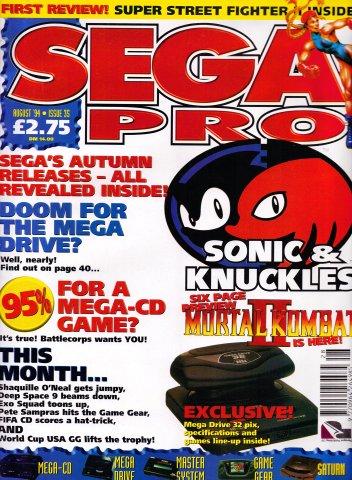Sega Pro 35 (August 1994)