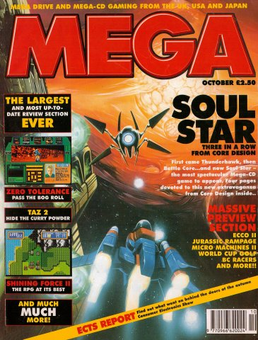 MEGA Issue 25 (October 1994)