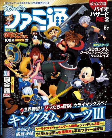 Famitsu 1573 (February 7, 2019)