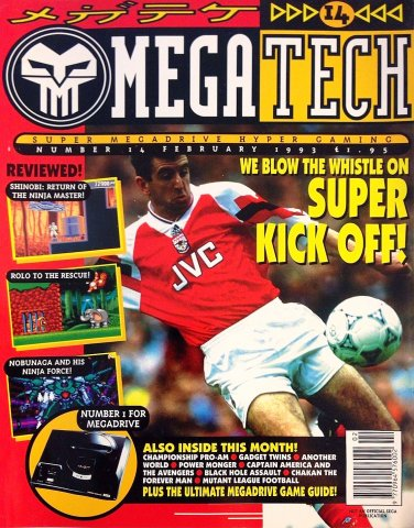 MegaTech 14 (February 1993)
