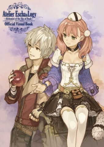 Atelier Escha & Logy: Alchemist of the Sky of Dusk - Official Visual Book