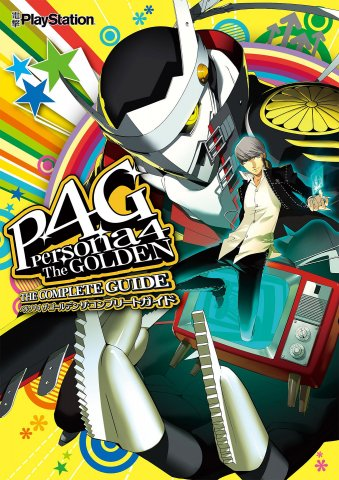 Persona 4: The Golden - The Complete Guide