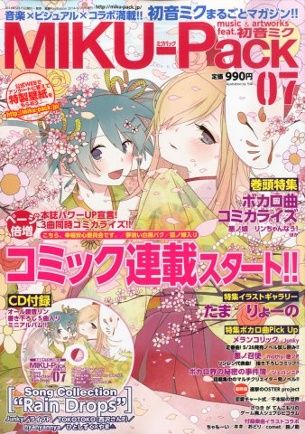 Miku-Pack Music & Artworks feat. Hatsune Miku Issue 07 (June 26, 2014)