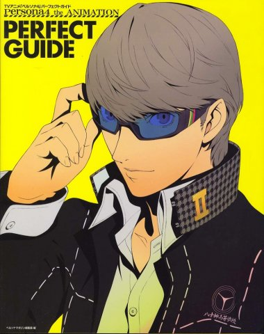 Persona 4: the Animation - Perfect Guide
