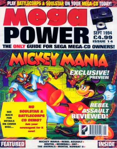 Mega Power 14 (September 1994)