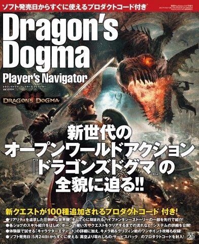 Dragon's Dogma Player's Navigator