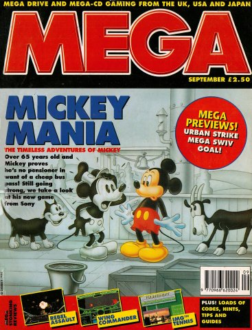 MEGA Issue 24 (September 1994)