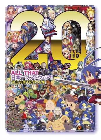 All That Nippon-Ichi Software - 20th Anniversary Collection
