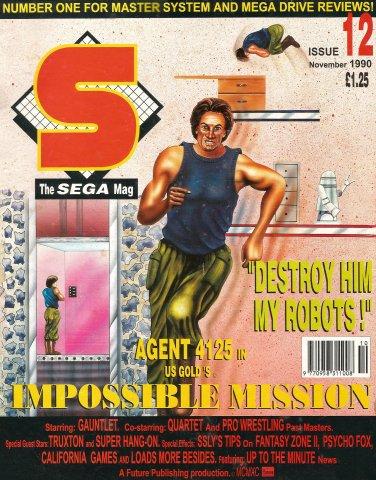 S: The Sega Magazine Issue 12 (November 1990)
