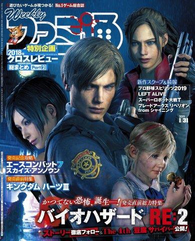 Famitsu 1572 (January 31, 2019)