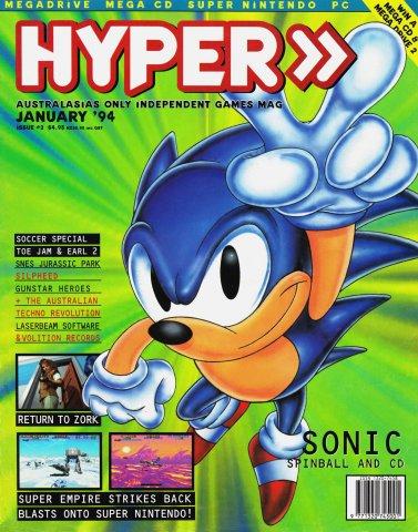 Hyper 002 (January 1994)