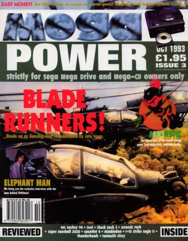 Mega Power 03 (October 1993)