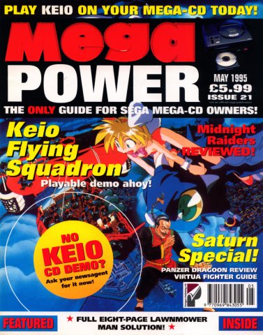 Mega Power 21 (May 1995)
