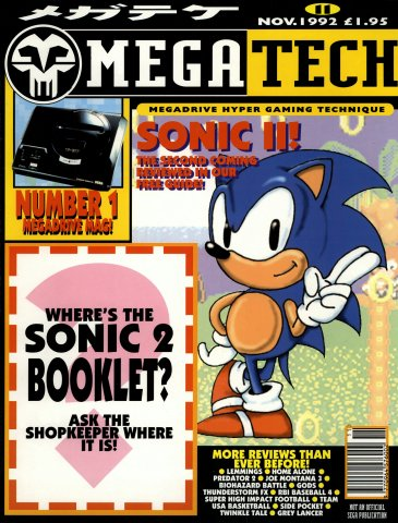 MegaTech 11 (November 1992)