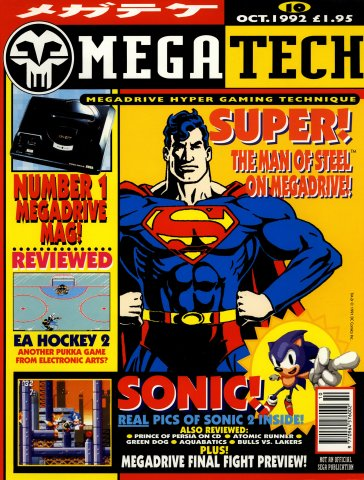 MegaTech 10 (October 1992)