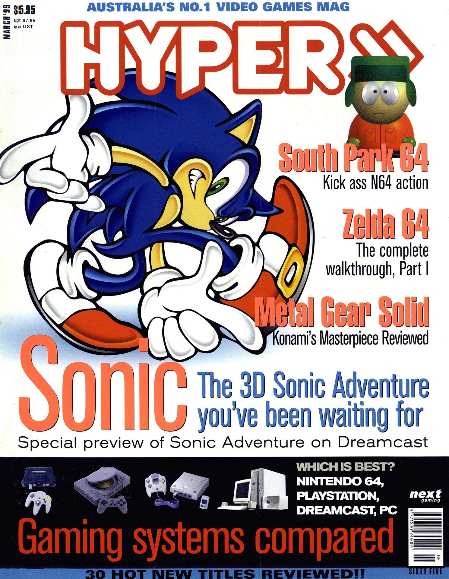 Hyper 065 (March 1999)