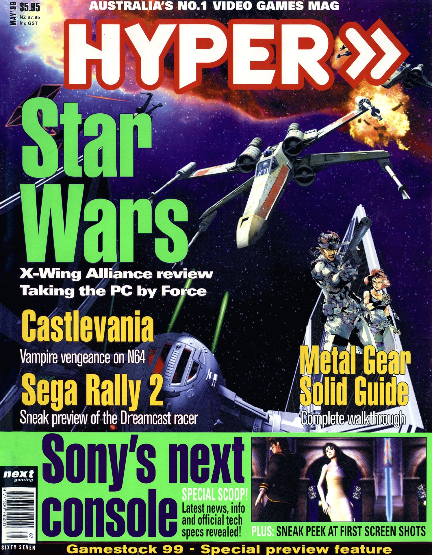 Hyper 067 (May 1999)