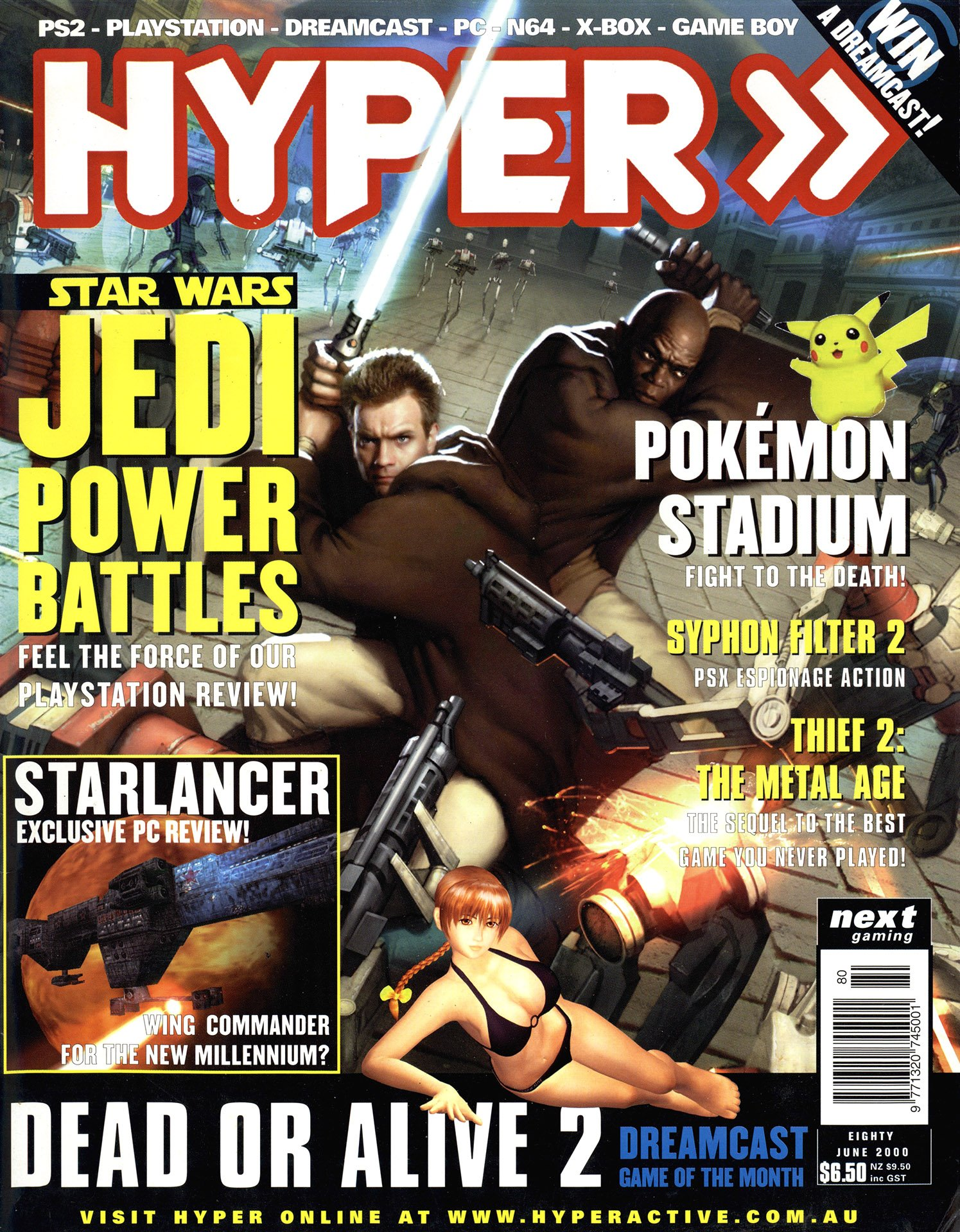 Hyper 080 (June 2000)
