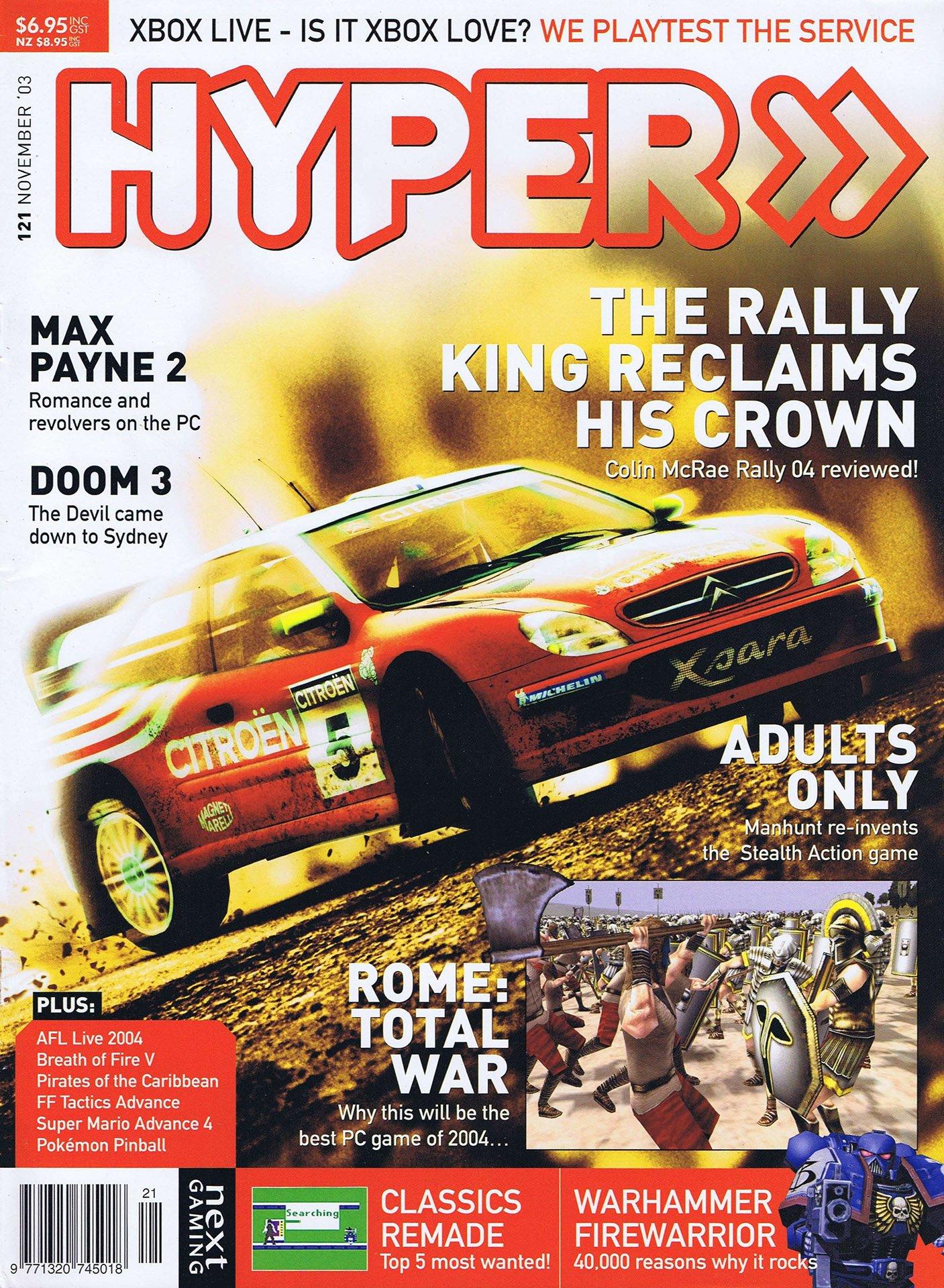 Hyper 121 (November 2003)