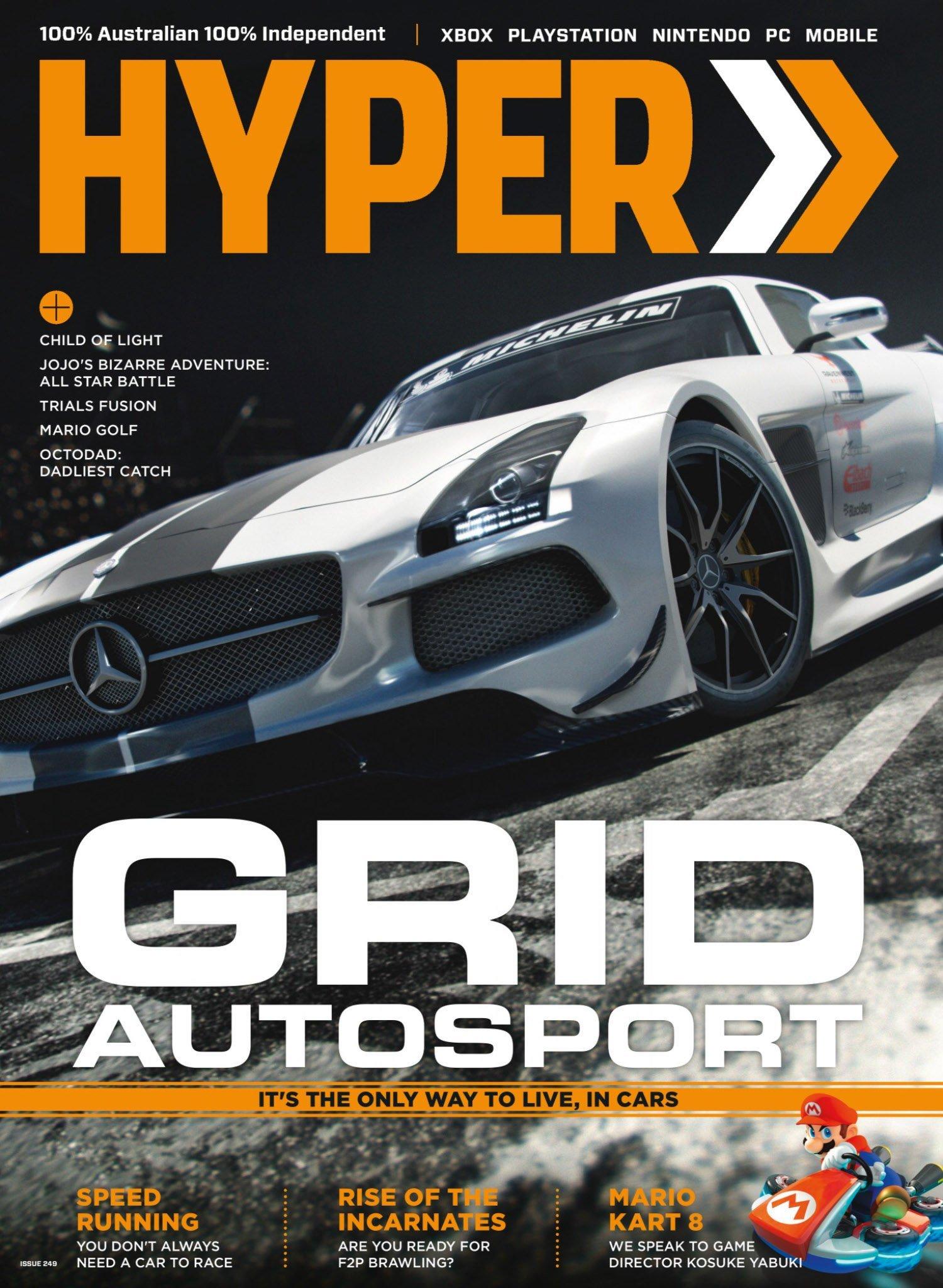 Hyper 249 (July 2014)