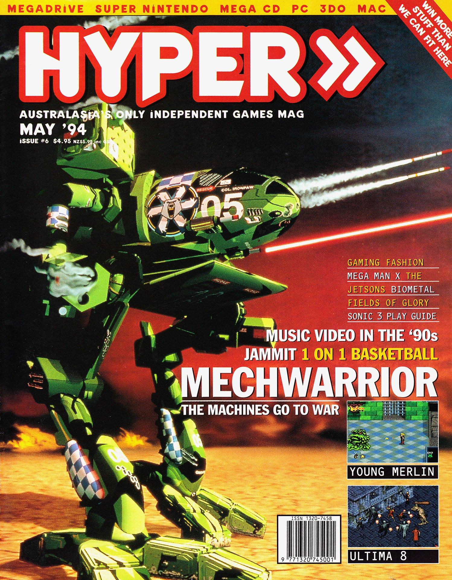 Hyper 006 (May 1994)