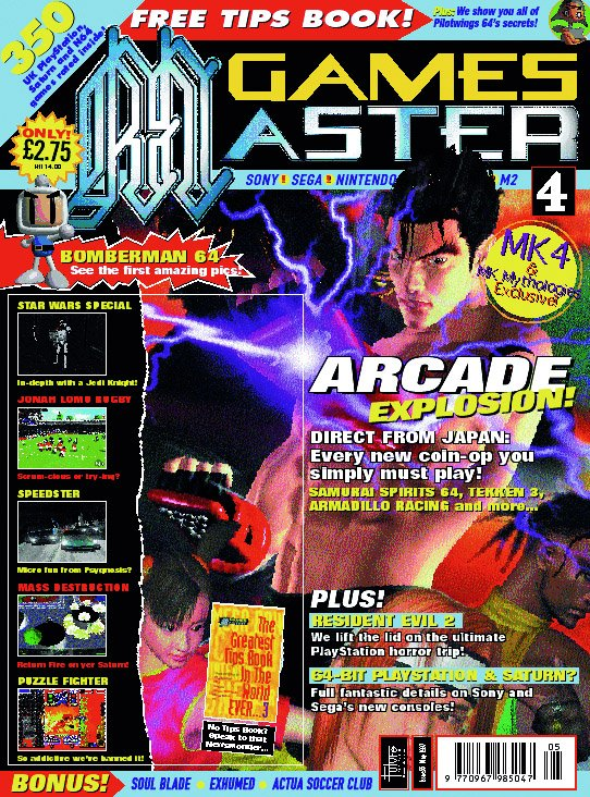 GamesMaster Issue 055 (May 1997)