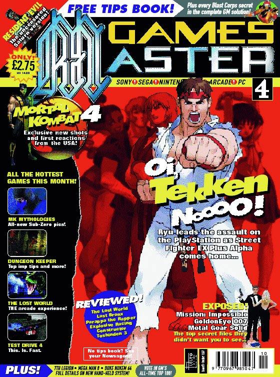 GamesMaster Issue 060 (October 1997)