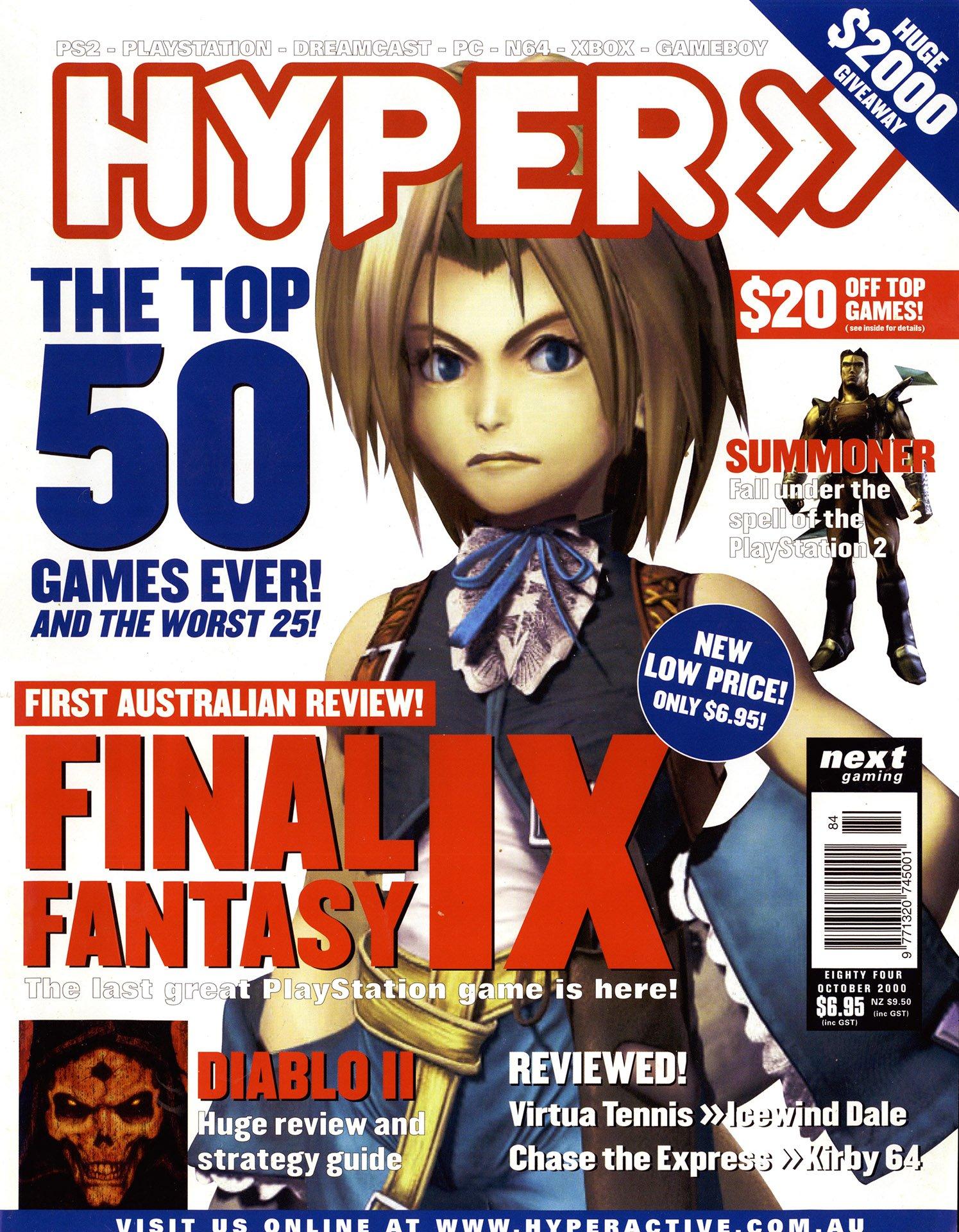 Hyper 084 (October 2000)