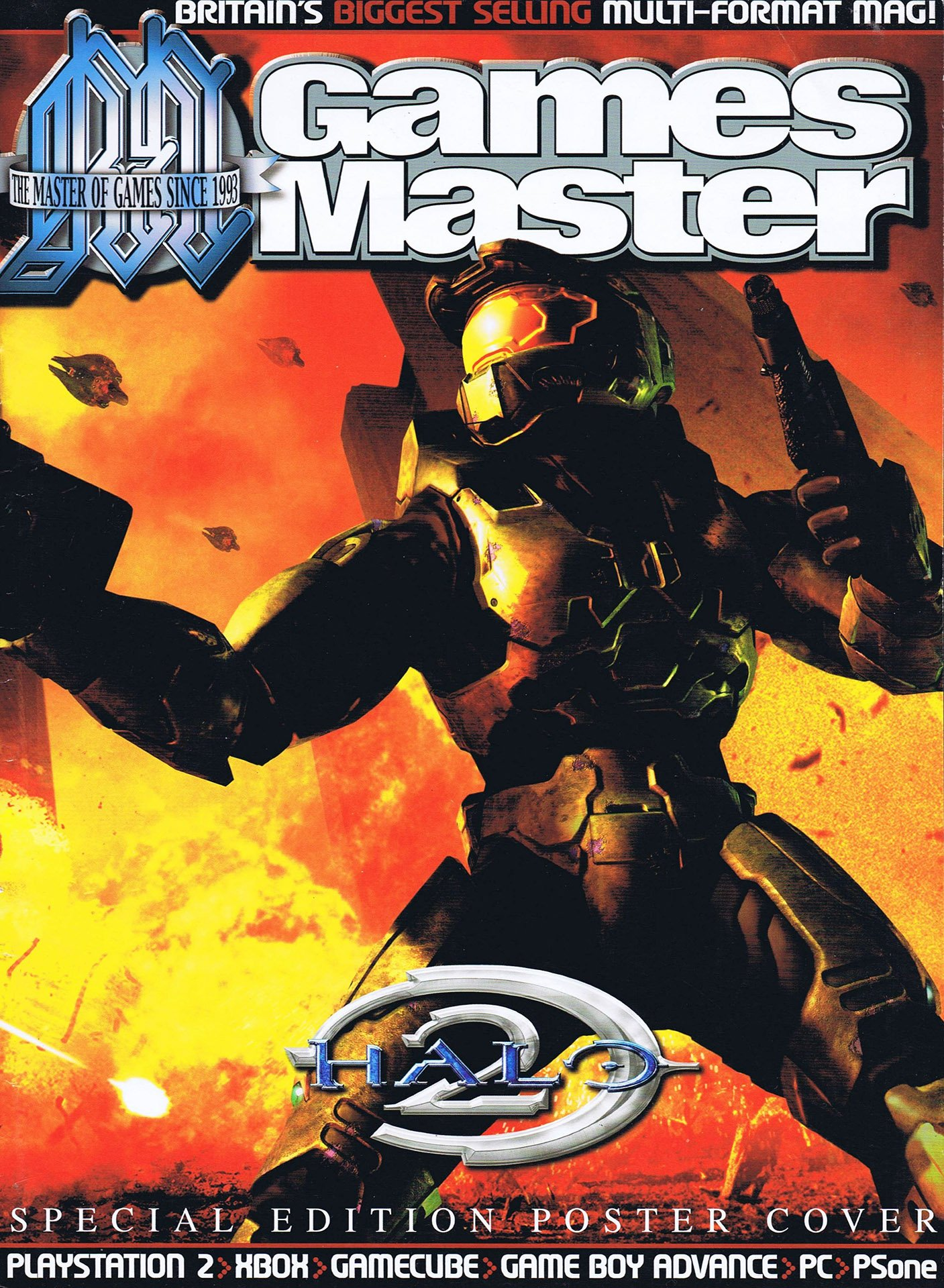 GamesMaster Issue 154 (Xmas 2004) (special edition cover)