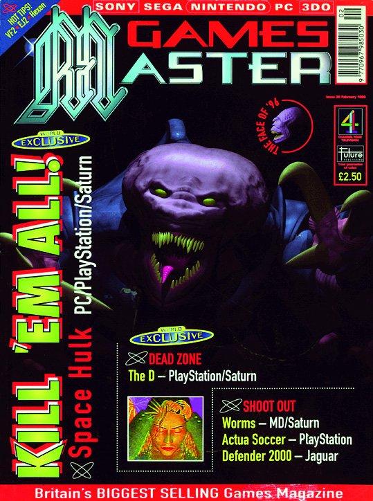 GamesMaster Issue 039 (February 1996)
