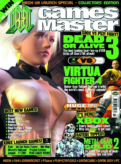 GamesMaster Issue 118 (March 2002)