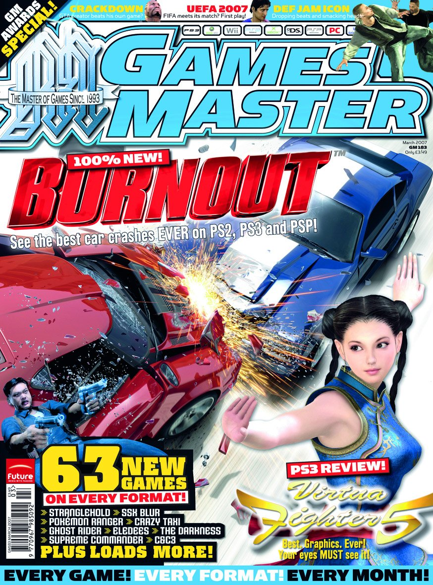 GamesMaster Issue 183 (March 2007)