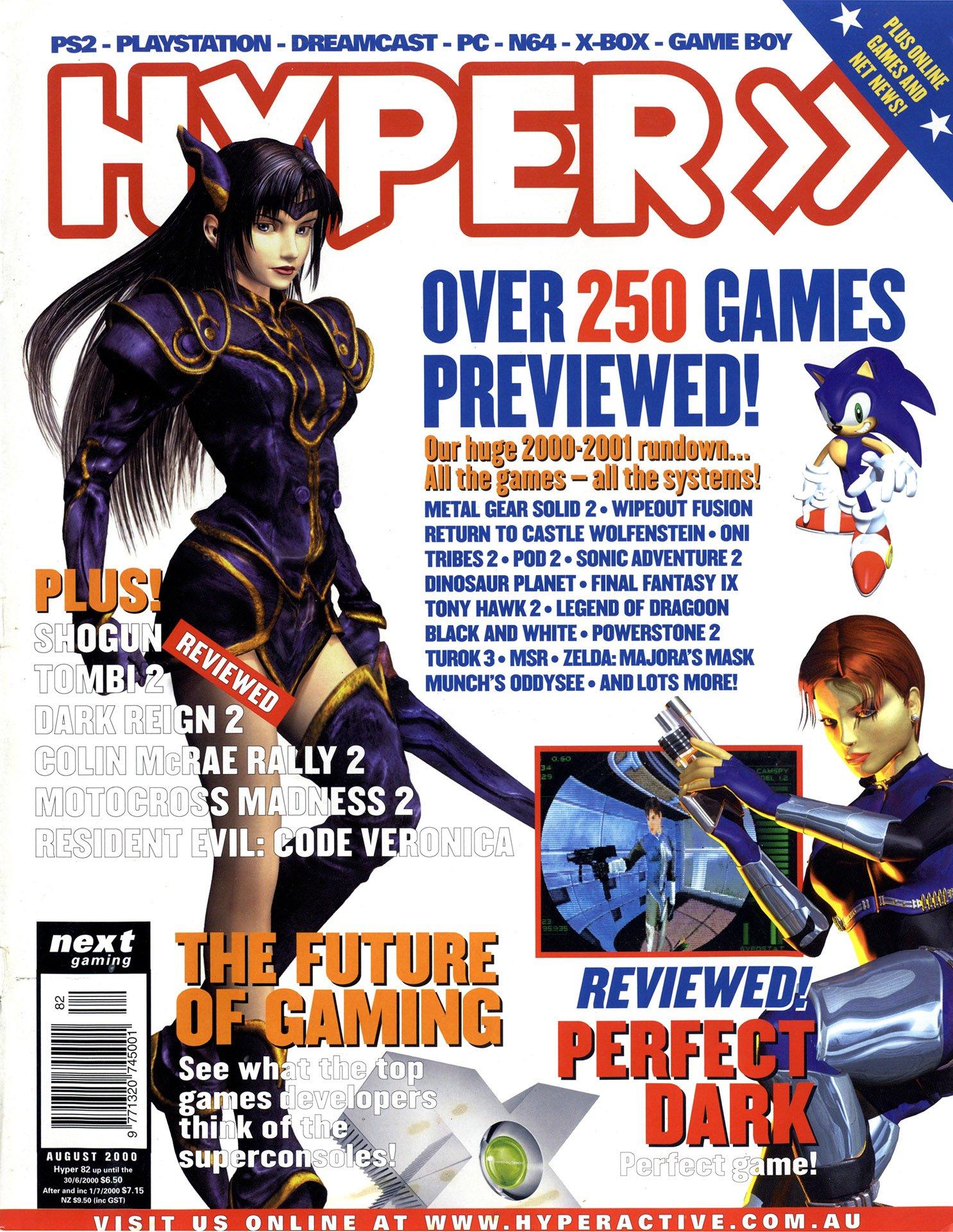 Hyper 082 (August 2000)